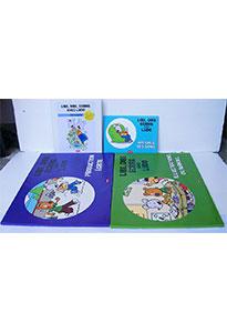 Lire, dire, écrire avec Ludo - Kit de base pour l'enseignant