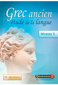 GREC ANCIEN - Étude de la langue niveau I