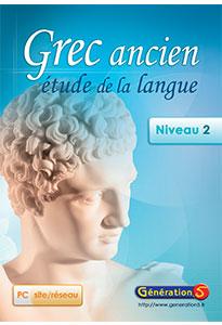 GREC ANCIEN - Étude de la langue niveau II