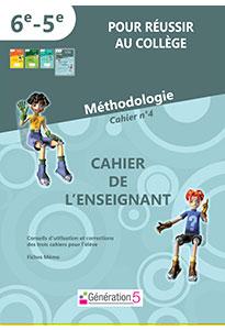 Méthodologie - Cahier 4 : Cahier de l'enseignant (6e - 5e)